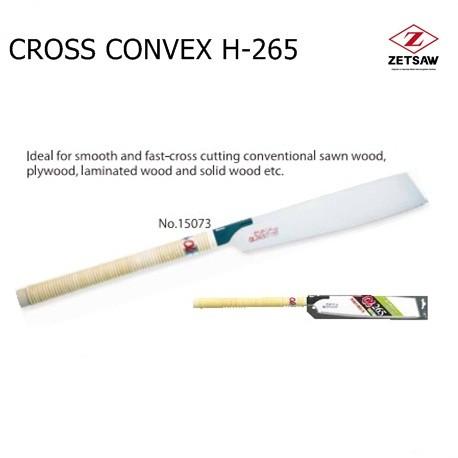 CROSS CONVEX H-265