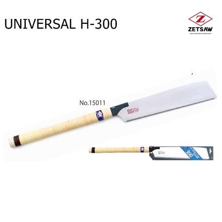 Cua UNIVERSAL H-300