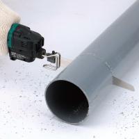 Lưỡi cưa cho máy cưa ống PVC / PE R-210