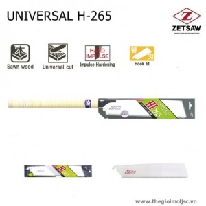 Cua da nang UNIVERSAL H-265