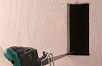 Lưỡi cưa máy cưa ván lát tường WALLBOARD R-90