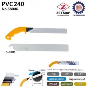 Cua-ong-nuoc-da-nang-PVC-240