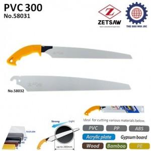 Cua-ong-nuoc-da-nang-PVC-300