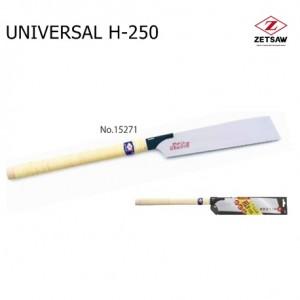 UNIVERSAL-H-250