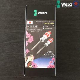 【Phiên bản giới hạn duy nhất Japan】Bộ tua vít kim cương 2 cái 33/50 DC Japan Wera 05344902001